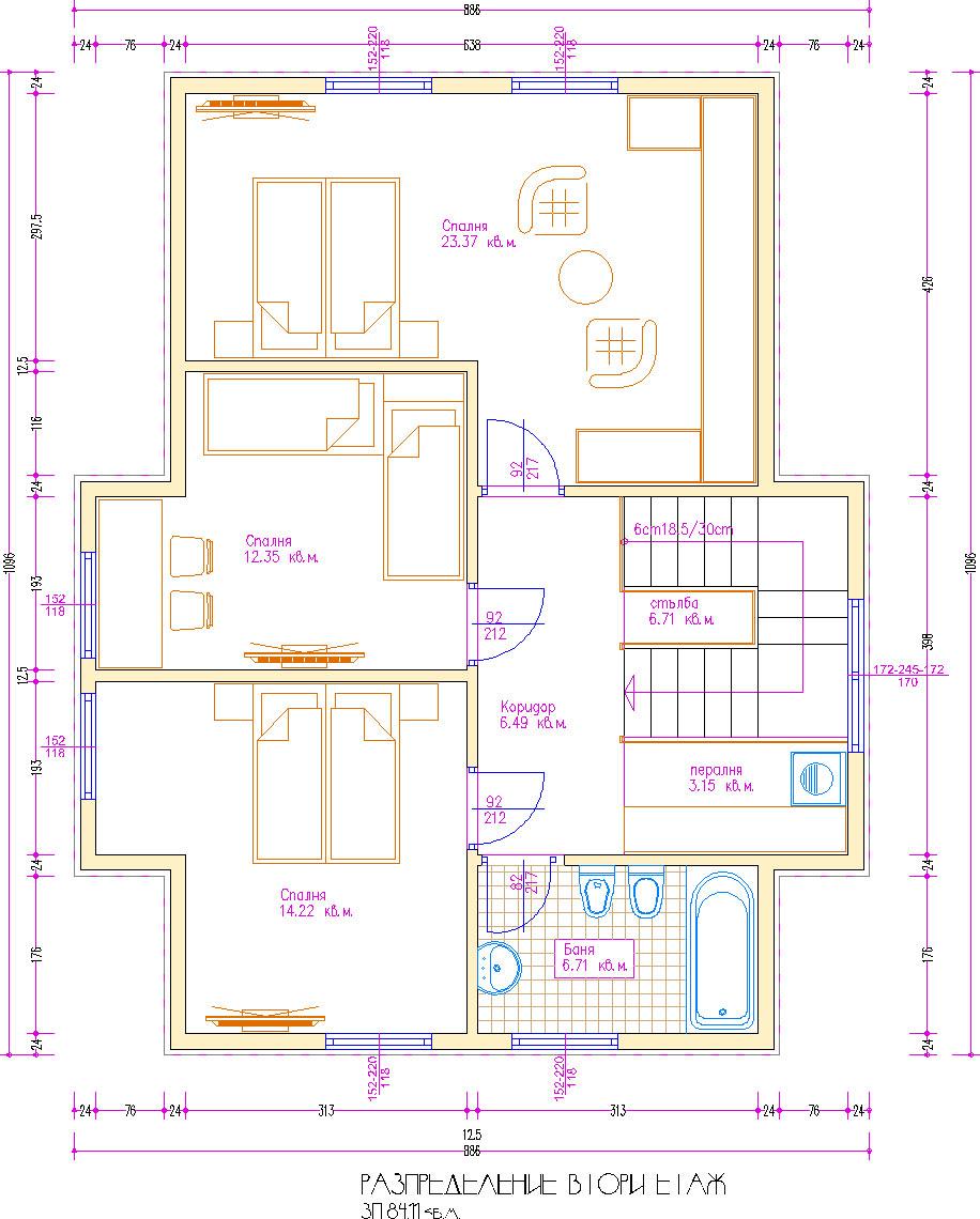 сглобяеми къщи Кама