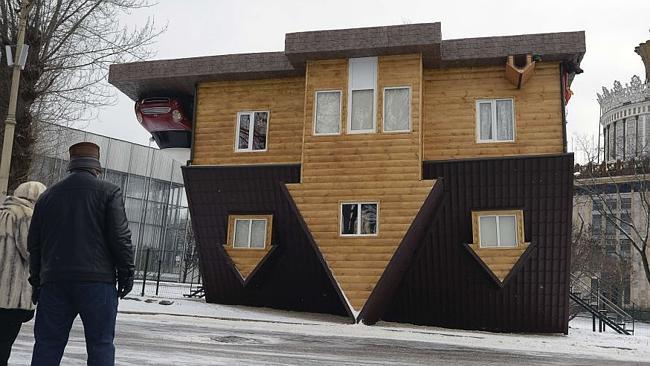 обърната къща